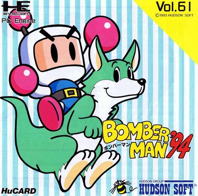 PC Engine / TurboGrafX 16 - Bomberman \'94