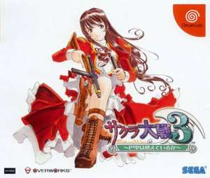 Sakura Taisen 3: Paris wa Moeteiru ka Music Box #Limited Edition