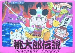 Momotarou Densetsu: Peach Boy Legend