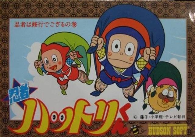 NES / Famicom - Ninja Hattori-kun: Ninja wa Shuugyou de Gozaru no Maki