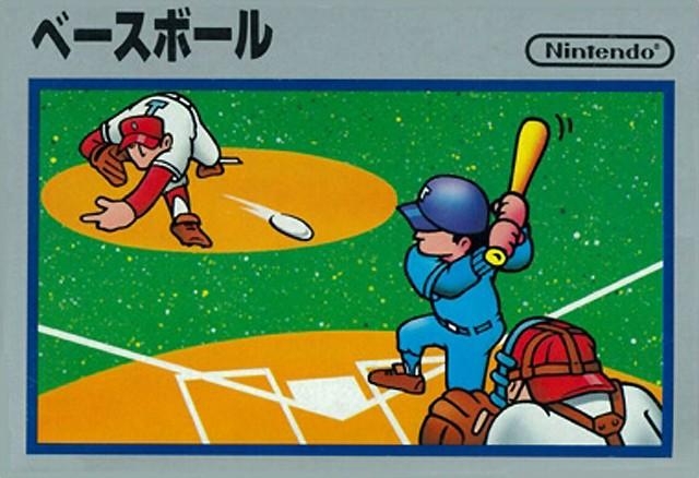 NES / Famicom - Baseball