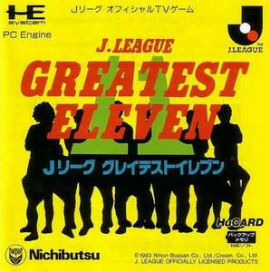 J.League Greatest Eleven