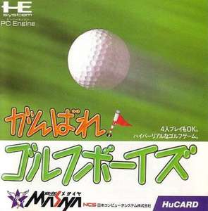 Ganbare! Golf Boys
