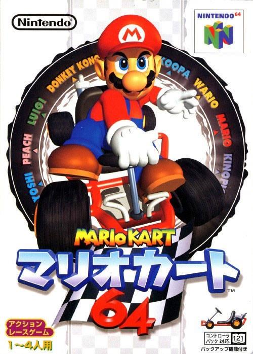 N64 - Mario Kart 64