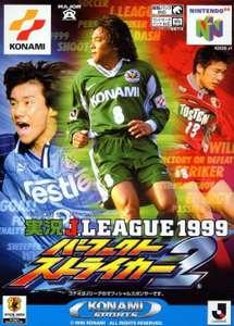 Jikkyou J.League 1999: Perfect Striker 2