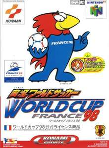 Jikkyou World Soccer: World Cup France '98