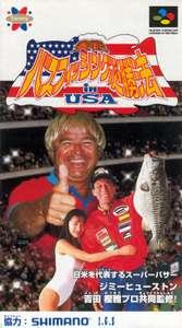 Jissen! Bass Fishing Hisshouhou in USA