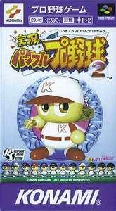 Jikkyou Powerful Pro Yakyuu 2