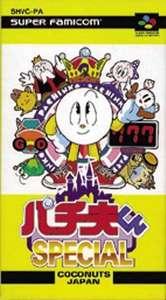 Pachiokun Special