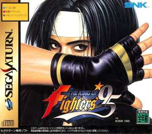 The King of Fighters '95 + TARS ROM Cart