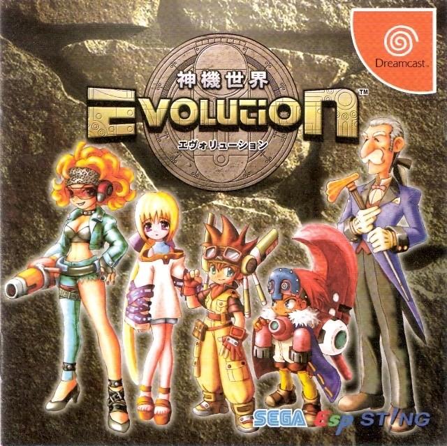 Shinkisekai Evolution